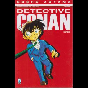 Detective Conan - n. 95 - semestrale - giugno 2019 -