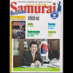 Samurai - Bushido - Pugilato - n. 8 - luglio -agosto 2019 - speciale 80 pagine