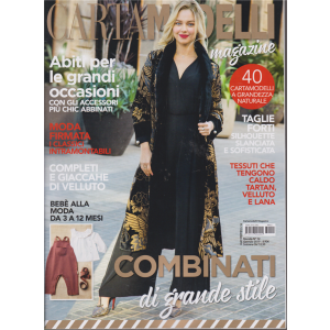 Cartamodelli Magazine - mensile - n. 12 - gennaio 2019