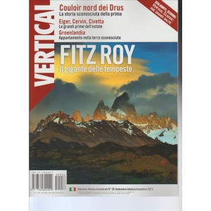 Vertical - bimestrale edizione italiana n.56 ottobre/novembre 20151