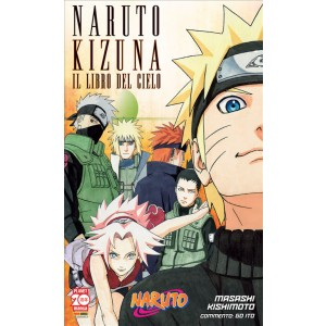 NARUTO KIZUNA IL LIBRO DEL CIELO - MANGA SUPERSTARS 111 - Planet manga