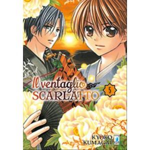Manga IL VENTAGLIO SCARLATTO n. 5 - Star comics coll UP nr. 142