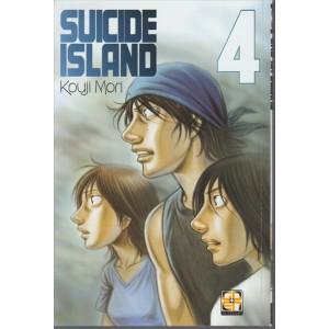 Manga: Nyu Collection 29 – Suicide Island 04 - COEN
