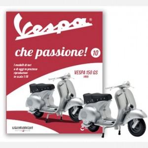 Vespa che passione! Vespa 150 GS (1955)