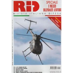 RID rivista mesile italiana difesa n. 1 Gennaio 2016