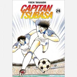 Capitan Tsubasa - Holly & Benji (Manga) Il grande ritorno della coppia d'oro!