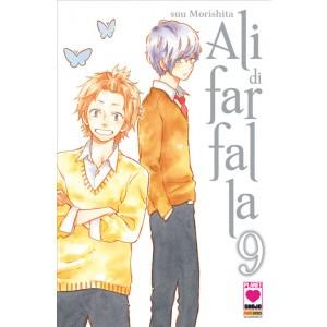 Manga:ALI DI FARFALLA 9 - PLANET PINK 23 - Planet Manga Panini Comics