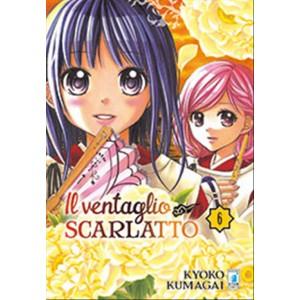 Manga: IL VENTAGLIO SCARLATTO #6 - Star Comics collana UP 145