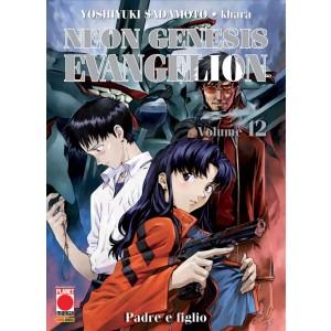 Manga: NEON GENESIS EVANGELION 12 - NEW COLLECTION - Planet Manga