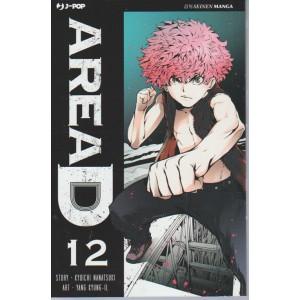 Manga: Area D 012 - edizioni J-POP