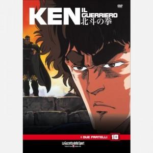 Ken - Il Guerriero (DVD) I due fratelli