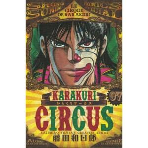 Manga: Yokai Collection 14 – Karakuri Circus 14 - Goen Edizioni