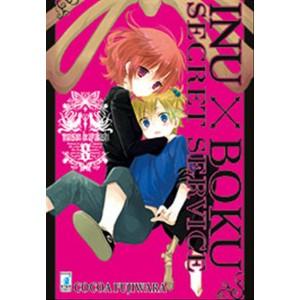 Manga: INUBOKU SECRET SERVICE #8 - Star Comics collana Target #59