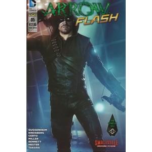 Arrow/Smallville 35 - DC Comicis Lion