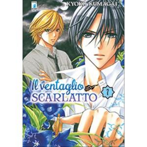 Manga: IL VENTAGLIO SCARLATTO #7 - Star Comics collana UP #147