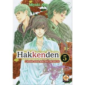 Tamashii Collection 05 – Hakkenden: L'insolita storia degli 8 cani dell'Est 05
