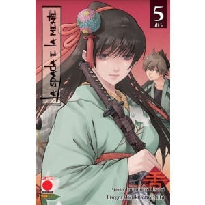 Manga: LA SPADA E LA MENTE 5 - MANGA SOUND 23 - Planet Manga Panini Comics