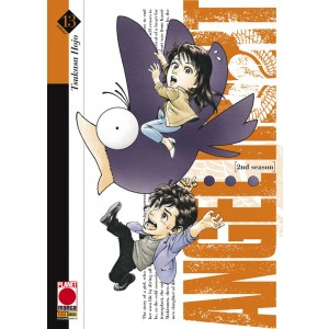 Manga: Angel Heart 2nd Season   13 - Angel Heart   79 Planet Manga
