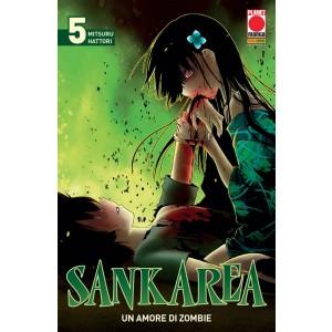 Sankarea Un Amore Di Zombie - N° 5 - Sankarea Un Amore Di Zombie - Manga Glam Planet Manga