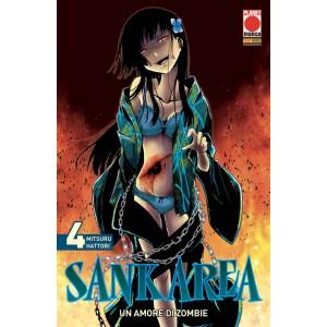 Sankarea Un Amore Di Zombie - N° 4 - Sankarea Un Amore Di Zombie - Manga Glam Planet Manga