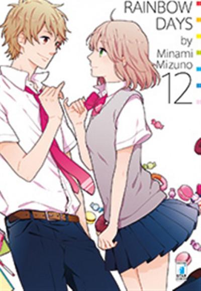 Manga: RAINBOW DAYS #12 Star Comics Collana TurnOver #209