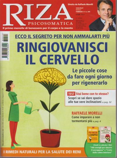 Riza Psicosomatica Mensile N 444 Febbraio 2018 Ringiovanisci Il Cervello Edicola Shop