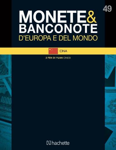 Monete e Banconote uscita 49