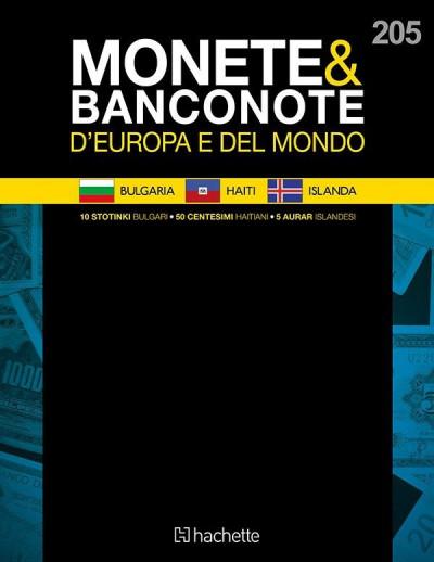 Monete e Banconote uscita 205