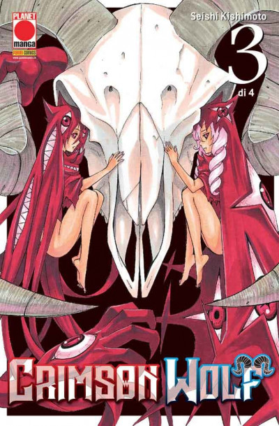 Crimson Wolf (M4) - N° 3 - Crimson Wolf - Manga Hero Panini Comics