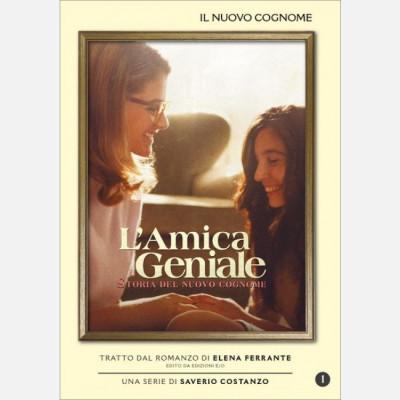 L'amica geniale (DVD)