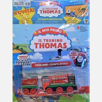 Il mio primo trenino Thomas