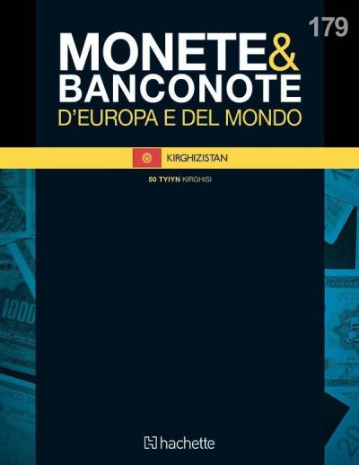 Monete e Banconote 2° edizione uscita 179