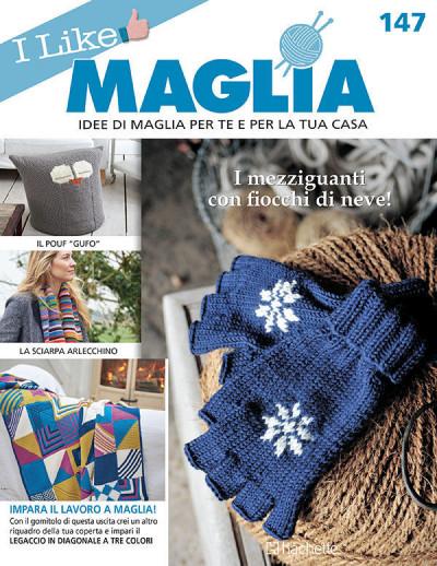 I like Maglia uscita 147