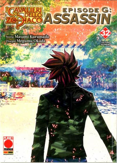 Cavalieri Zod. Ep. G Assassin - N° 32 - Planet Manga Presenta 107 - Panini Comics