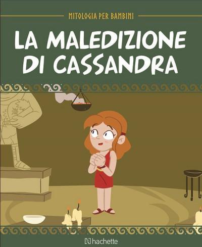 Mitologia per bambini 2^ edizione uscita 32
