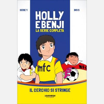 Holly & Benji - La serie completa in DVD