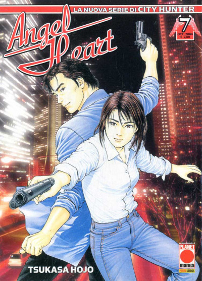 Angel Heart - N° 7 - Angel Heart (M66) - Planet Manga