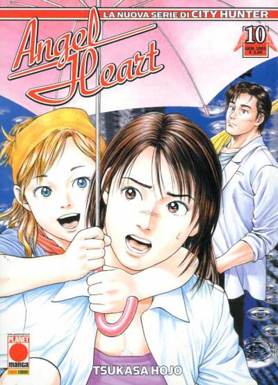 Angel Heart - N° 10 - Angel Heart (M66) - Planet Manga