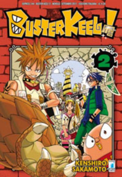 Buster Keel - N° 2 - Buster Keel 2 - Express Star Comics