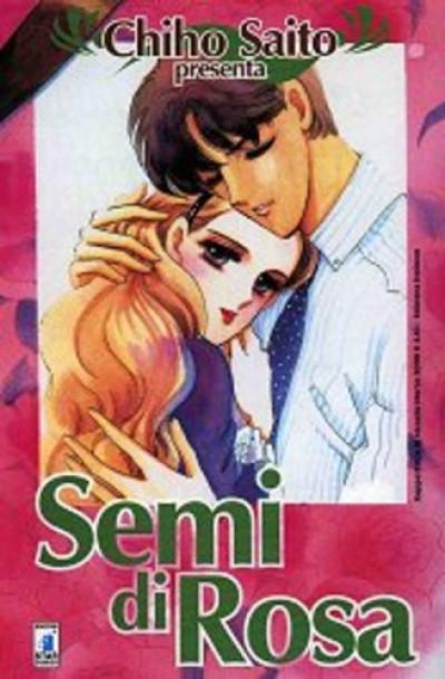 Chiho Saito Presenta - N° 1 - Semi Di Rosa - Kappa Extra Star Comics
