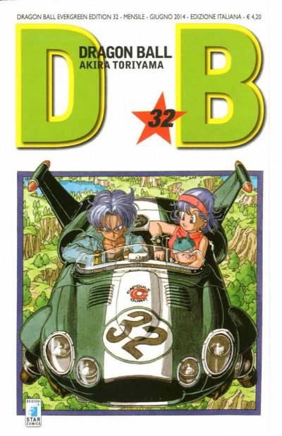 Dragon Ball Evergreen - N° 32 - Dragon Ball Evergreen Edition - Star Comics