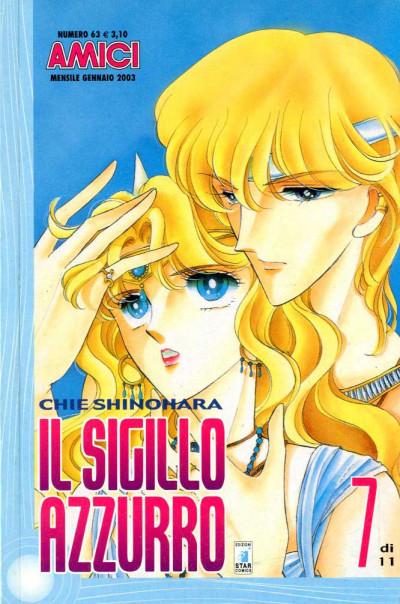 STAR COMICS IL SIGILLO AZZURRO NUMERO 3