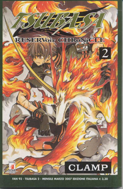 Tsubasa - N° 2 - Reservoir Chronicle 2 - Fan Star Comics
