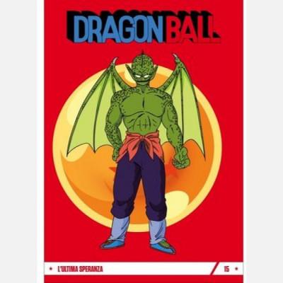 Dragon Ball (DVD)