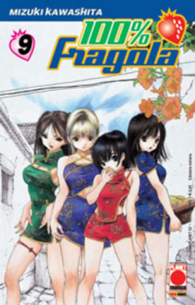 100% Fragola - N° 9 - 100% Fragola (M19) - Collana Planet Planet Manga