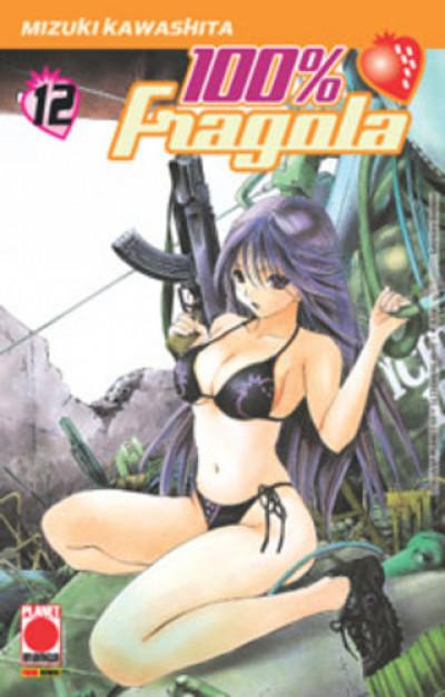 100% Fragola - N° 12 - 100% Fragola (M19) - Collana Planet Planet Manga