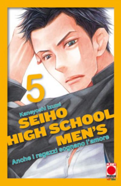 Anche I Ragazzi Sognano L`Amore - N° 5 - Anche I Ragazzi Sognano L`Amore - Manga Love Planet Manga