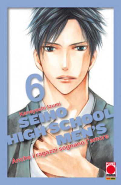 Anche I Ragazzi Sognano L`Amore - N° 6 - Anche I Ragazzi Sognano L`Amore - Manga Love Planet Manga