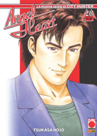 Angel Heart - N° 26 - Angel Heart (M66) - Planet Manga