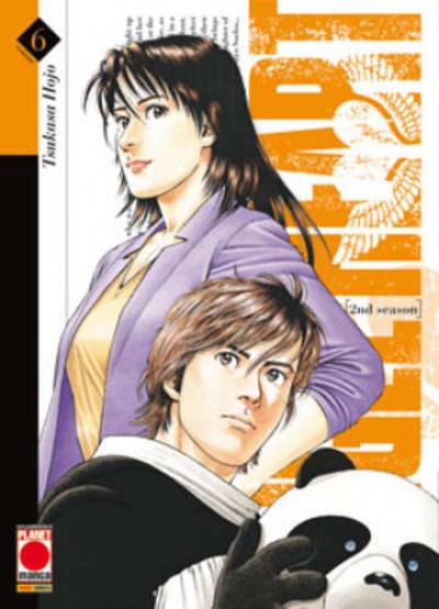 Angel Heart 2Nd Season (M16) - N° 6 - Angel Heart 72 - Planet Manga
